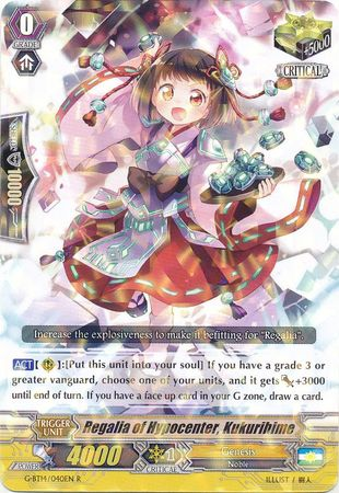 Genil G-BT14//067EN C Cardfight Vanguard: Regalia Of Ideas Common Card