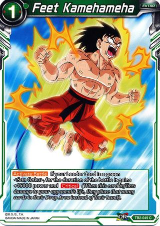 Rare Fateful Reunion Son Goku TB2-035 R Dragonball Super Green